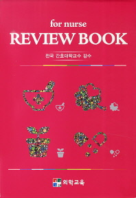 Review Book