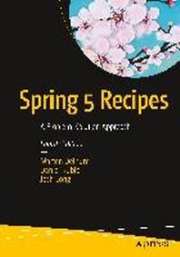 [보유]Spring 5 Recipes