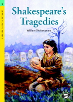 SHAKESPEARE S TRAGEDIES(CD1포함)(COMPASS CLASSIC READERS 5)