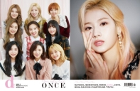D-icon 디아이콘 vol.07 TWICE, You only live ONCE- 04. 사나