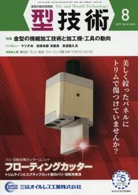 http://www.kyobobook.co.kr/product/detailViewEng.laf?mallGb=JAP&ejkGb=JNT&barcode=4910025530894∨derClick=t1g