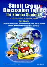 Small Group Discussion Topics for Korean Students 5/E (*)