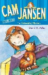 Cam Jansen Adventure #18 : Catnapping Mystery