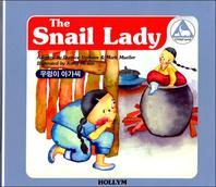 The Snail Lady (Korean Folk Tales 6)