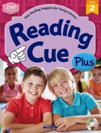 Reading Cue Plus. 2
