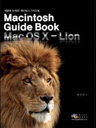 Macintosh Guide Book Mac OS X Lion