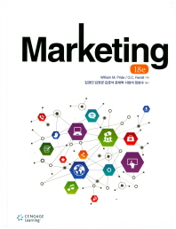 Marketing(18판)(양장본 HardCover)