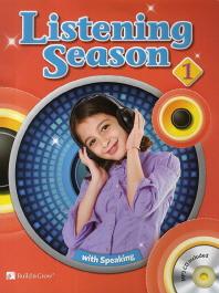 Listening Season. 1(CD1������)