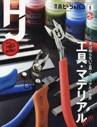 http://www.kyobobook.co.kr/product/detailViewEng.laf?mallGb=JAP&ejkGb=JNT&barcode=4910081270895∨derClick=t1g