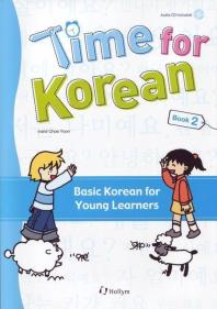 Time for Korean Book 2: with Audio-CD
