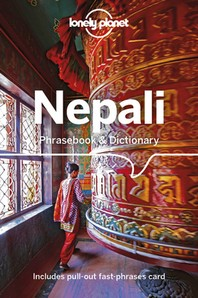 [해외]Lonely Planet Nepali Phrasebook & Dictionary