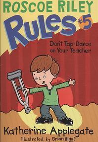 ROSCOE RILEY RULES. 5