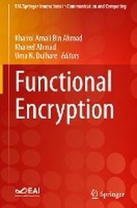 [해외]Functional Encryption