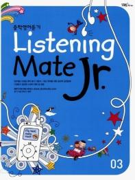LISTENING MATE JR. 3(중학영어듣기)