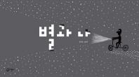 별과 나(비룡소 창작 그림책 59)(양장본 HardCover)