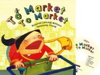 To Market To Market(CD1장포함)(Pictory Set 마더구스 1-03)
