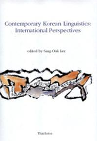Contemporary Korean Linguistics International Perspectives