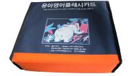 유아영어플레시카드(CD1장포함)
