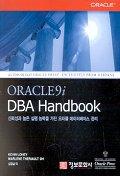 ORACLE 9i DBA HANDBOOK