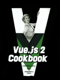 Vue.js 2 Cookbook(acorn+PACKT 시리즈)