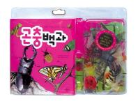 곤충백과(곤충 모형과 함께 배우는)(부록포함)