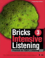 BRICKS INTENSIVE LISTENING. 3(ANSWER KEY SCRIPT)