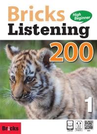 Bricks Listening High Beginner 200. 1(CD1장포함)