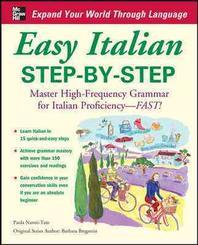 [해외]Easy Italian Step-By-Step
