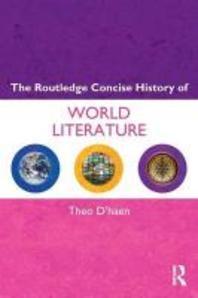 [�ؿ�]The Routledge Concise History of World Literature