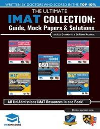 [해외]The Ultimate IMAT Collection