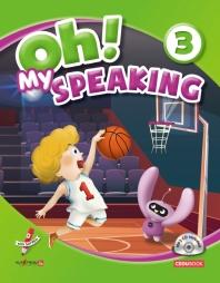 Oh! My Speaking(오! 마이 스피킹). 3(CD1장포함)