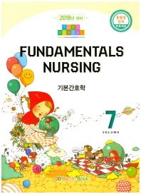 Tank Manual. 7: Fundamentals Nursins(기본간호학)(2018)
