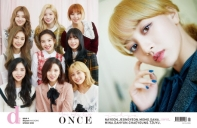 D-icon 디아이콘 vol.07 TWICE, You only live ONCE- 05. 지효