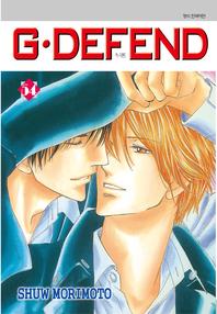 GㆍDEFEND (지 디펜드) (개정판). 54