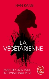 [보유]La Vegetarienne (채식주의자 프랑스어)