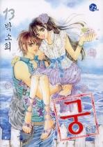 http://image.kyobobook.co.kr/images/book/large/900/l9788953273900.jpg