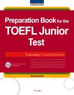 TOEFL JUNIOR TEST: LC (ADVANCED)(CD1������)