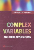 Complex Variables and Their Applications