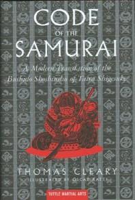 The Code of the Samurai