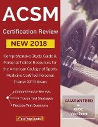 [해외]ACSM New 2018 Certification Review