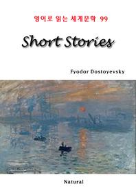Short Stories (영어로 읽는 세계문학 99)