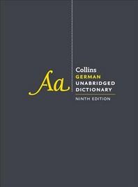 [해외]Collins German Unabridged Dictionary, 9th Edition