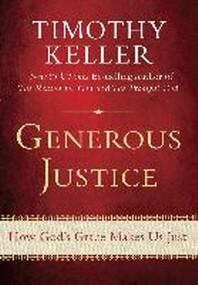 [해외]Generous Justice (Hardcover)