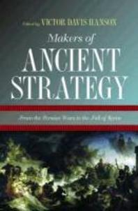 Makers Of Ancient Strategy #
