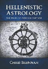 [해외]Hellenistic Astrology
