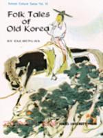 FOLK TALES OF OLD KOREA(KOREAN CULTURAL SER. 4)