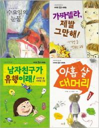 초등 필수 2학년 국어 필독서 세트(2017)(전4권)