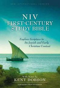 First-Century Study Bible-NIV