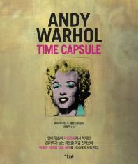 Andy Warhol Time Capsule(앤디 워홀 타임캡슐)