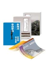 9/10월 기대신간저자 추천도서 세트
